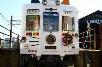 TAMA TRAIN K2