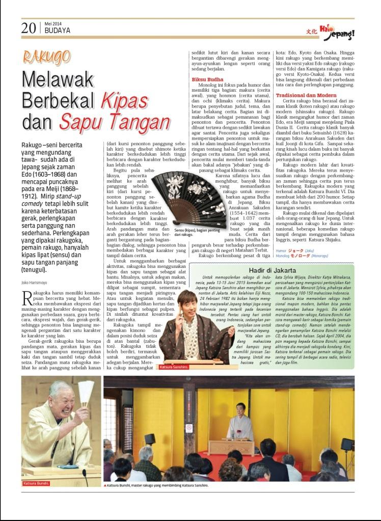 Tabloid HaloJepang! edisi Mei 2015